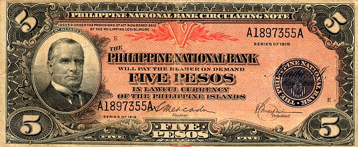1916 Php 5 Front View